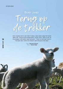 WWW.SUPPORTMAGAZINE.NL